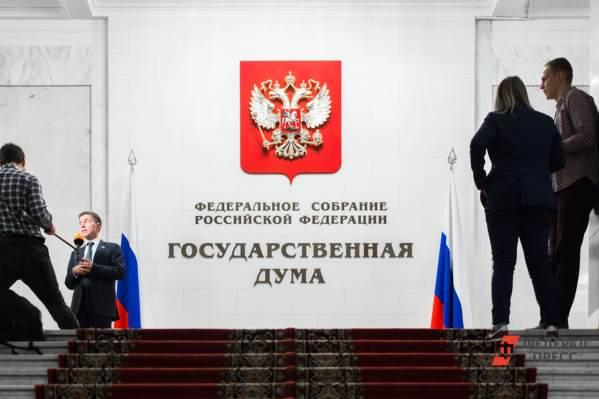 «Нетресурсных фигур, чтобы вытянуть кампанию». Южный Урал может лишить Зауралье проходного места всписках навыборах вГосдуму