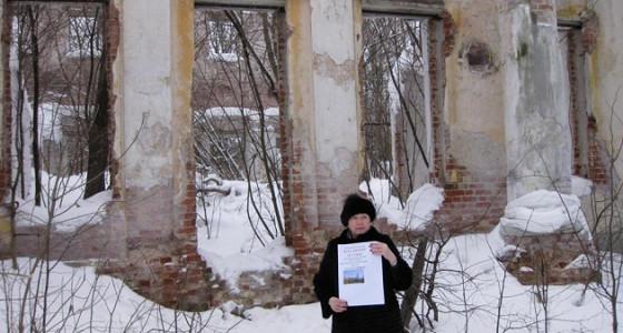 Застройка Петропавловского парка в Ярославле противоречит законодательству по охране объектов культурного наследия