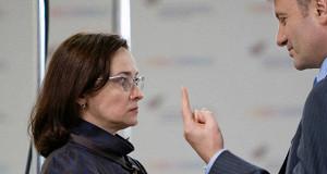 Санация банка дороже отзыва лицензии