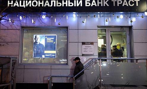 МВД подтвердило задержание экс-зампреда правления банка