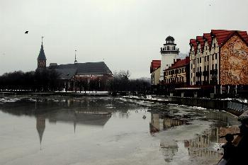 Чтохорошего произошло вКалининградской области в2020 году
