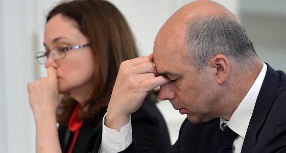 Введение новой системы пенсионных накоплений отложено
