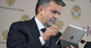 Зурабов отстранен от должности спецпреда по торгово-экономическим связям с Украиной