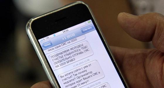 Россияне будут получать СМС-уведомления о состоянии пенсионного счета