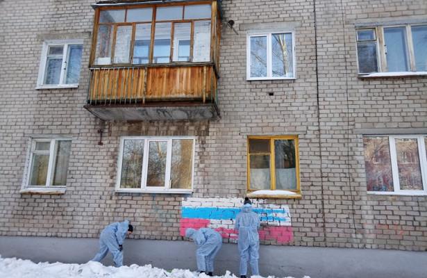 Российский флаг вместо наркограффити: вПерми собираются закрасить триколором всюрекламу наркотиков