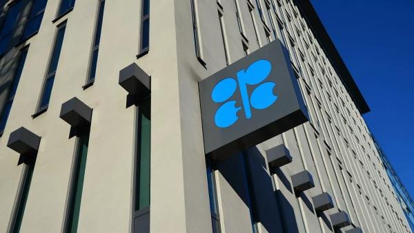 ОПЕК+ разрешила России увеличить добычу нефти