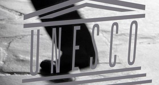 ЮНЕСКО осталась без Японии и Израиля