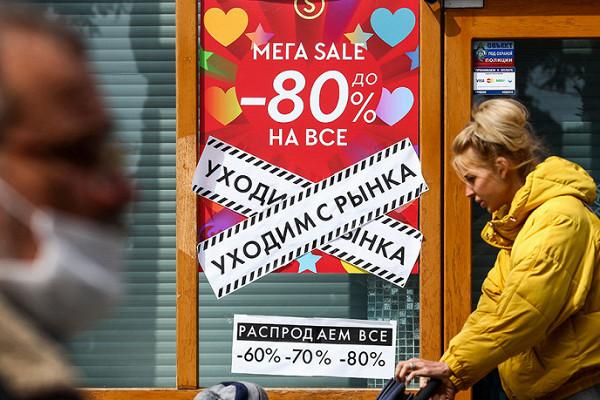 Владелец Zara закроет магазины в России - Рамблер/финансы
