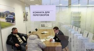 Россияне тратят на долги по кредитам более 40% доходов