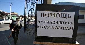 Северный Кавказ вновь оказался в лидерах по безработице