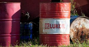 «Лукойл» уходит из Кот-д'Ивуара