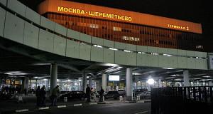 ВТБ отсудил миллиард рублей у оператора duty free в Шереметьево