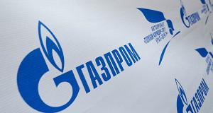 «Газпром» предложил разработать Сетевой кодекс