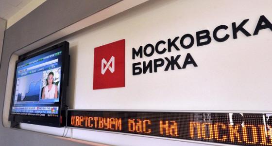 Мосбиржа запустит фьючерс «рубль-юань» в 2015 году