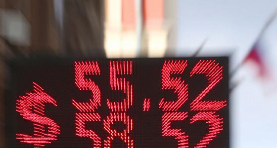 Доллар опустился ниже 56 рублей