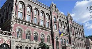 Нацбанк Украины заявил о переговорах российских банков по продаже бизнеса