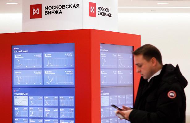 Торги нароссийских биржах с1марта будут начинаться ссеми утра