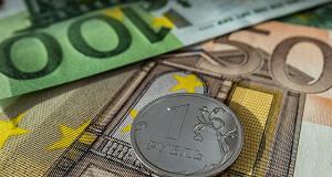 Официальный курс евро вырос на 72 копейки