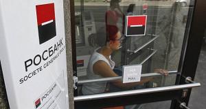 Убыточный российский бизнес не помешал Societe Generale