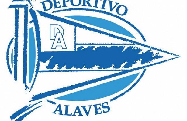 «Алавес» разгромил навыезде «Райо Вальекано»
