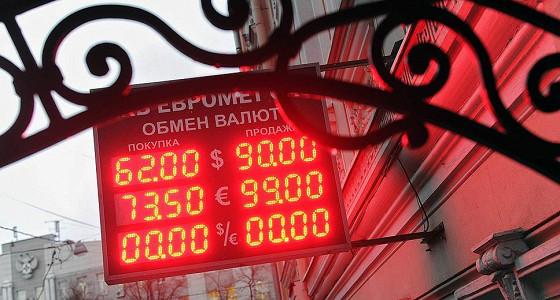 Рубль устал падать