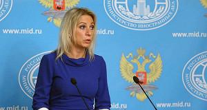 МИД сообщил о требовании США блокировать связанные с Россией программы МВФ