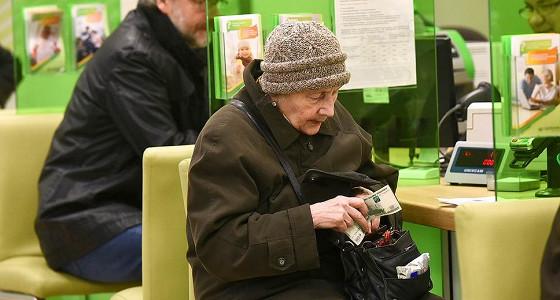 Пенсионное разделение