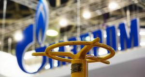 Прибыль «Газпрома» по МСФО выросла в пять раз