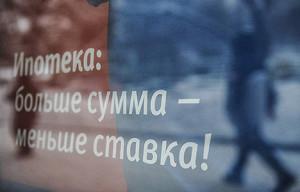 ВТБ 24 снижает ставки по ипотеке
