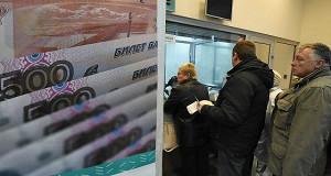 Россияне смогут контролировать онлайн отчисления с зарплаты