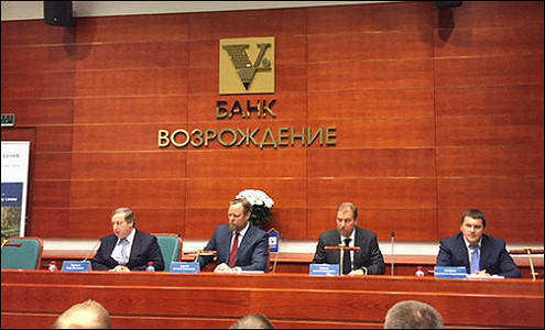 Акционеры «Возрождения» переизбрали совет директоров