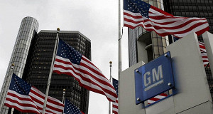 General Motors вложит $1 млрд в технологии