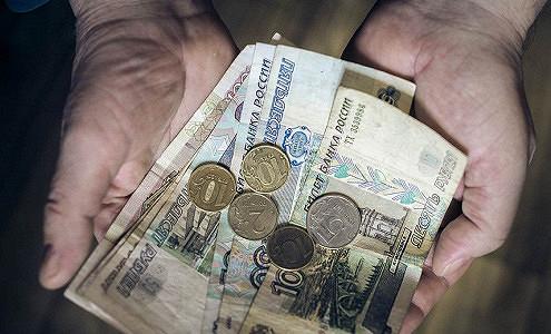 В 2017-ом экономика даст возможность вернуть индексацию пенсий— Медведев