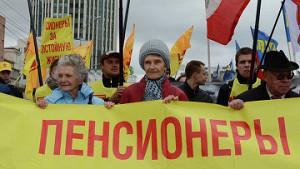 Повышения пенсионного возраста в России не избежать— Матвиенко
