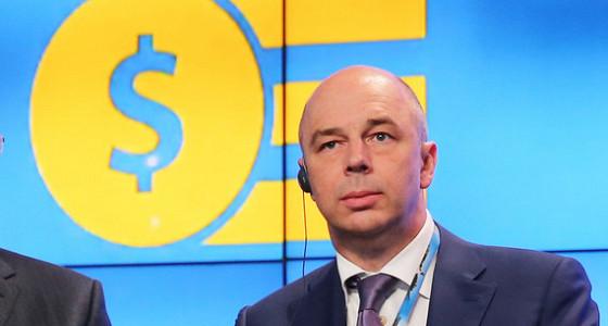 Силуанов поставил себе семь задач