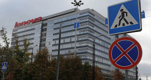 Lenovo прекратит производство смартфонов