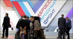 Минтруд планирует трудоустроить 50% инвалидов к 2025 году