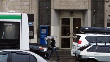 Кассация подтвердила решение о незаконности отзыва лицензии у Атлас Банка