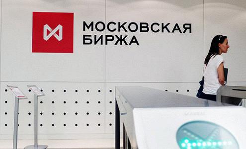 Чистая прибыль Московской биржи выросла на 127%