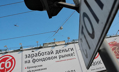 СБ-банк приостановил выдачу средств клиентам