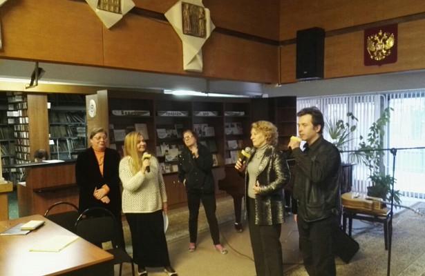 Сотрудники библиотеки дляслабовидящих провели вечер памяти Высоцкого