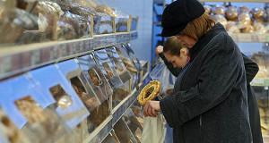 Может ли в России в ближайшее время начаться продовольственный кризис?
