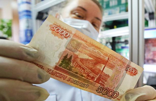 Назван способ защитить деньги откоронавируса