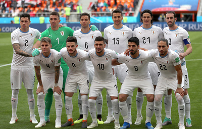 Сборная Уругвая сыграет скомандой Саудовской Аравии вматче чемпионата мира пофутболу