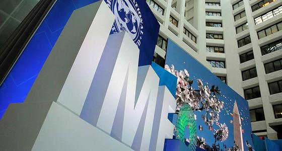 Кризис 2008 года лишь содействовал финансовой глобализации