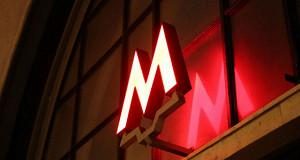 Сотрудники московского метро проведут митинг против «самодурства начальства»