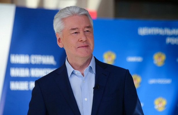 Мэрвручил награды заслуженным москвичам
