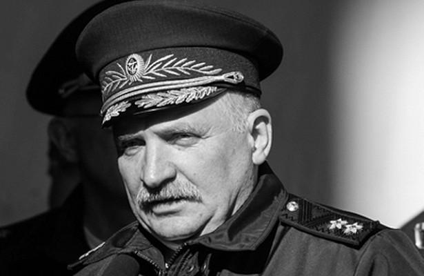 Умер глава самого засекреченного управления России