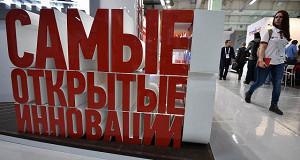 49 промкомплексов и технопарков в Москве получили налоговые льготы