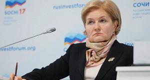 Голодец попросила Путина поручить проработать вопрос повышения МРОТ